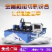 1000w激光切割機多少錢一臺,不銹鋼管激光切割機視頻