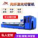 鋁合金激光切割機多少錢一臺,廣告行業要用激光切割機價格