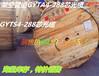 陕西榆林回收光缆价格,延安光缆销售回收价格,通信光缆GYTA144芯单模光缆回收价格