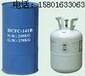 杜邦R22制冷剂