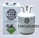 R142B制冷剂西安