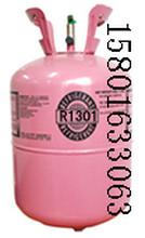 三氟一溴甲烷R1301图片