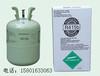供应R415B制冷剂