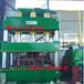 SMC模压成型油压机厂家销售玻璃钢汽车配件成型油压机