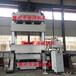 多功能汽车配件成型油压机热销复合材料模压机金属拉伸液压机