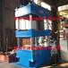 Y32-315T玻璃钢复合材料模压机四柱多功能油压机