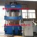 热销SMC模压成型油压机现货多功能油压机