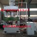 SMCBMC模压油压机玻璃钢汽车配件成型机
