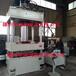 315T玻璃鋼電表箱油壓機SMC模壓液壓機廠家