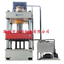 不锈钢拉伸液压机SMC模压压力机