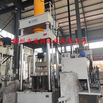 不锈钢拉伸油压机复合材料模压油压机