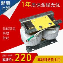 东莞高琼机械UV机镇流器启动镇流器UV灯镇流器1kw220vUV镇流器图片