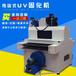 多面固化UV机-导光板低温固化UV机-uv光固机uv光固化机