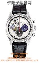 长沙哪里求购名表万国名牌手表回收