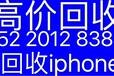 深圳尼康D3XD700单反相机回收二手索尼摄像机