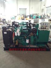 康明斯上柴柴油发电机出租出售代装厂家质量保证
