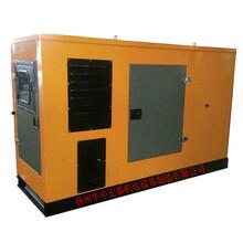 120KW柴油发电机厂家,发电机价格油耗