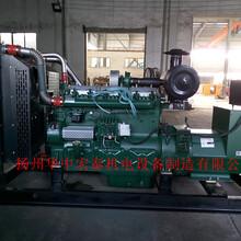 300KW柴油发电机组柴油发电机品牌厂家华中宏泰