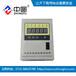 中汇牌DG-B320(380)C带RS-485通讯系统