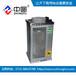 GFS440-120价格合理-中汇干式变压器冷却风机