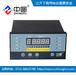 中汇方便易用LD-B10-H220FI干变温控器塑壳