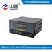 中汇免费帮您选型LD-B10-H220EFI干变温控器塑壳