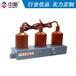 中匯電氣JPTHYD-12.7組合式過電壓保護器性能穩定