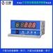 變壓器溫控儀bwdk-320t中匯優質服務