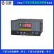 變壓器溫控儀bwdk-320b中匯好品質