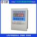 中汇BWDK-3205C干变温控器多少钱一个