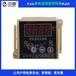 中匯溫度控制調節儀AB-WSK安裝方式多樣