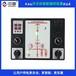 中匯LC9000數碼智能操控裝置實用