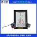 安徽省YZ810B開關狀態模擬指示儀