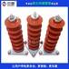 中匯HY5W-42氧化鋅避雷器好質量