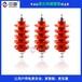 中匯廠價直銷HY5WS-17/50氧化鋅避雷器