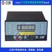 變壓器溫控器bwdk-3207a中匯電氣