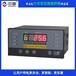 變壓器溫控器BWDK-3207I中圖設計