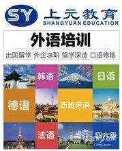 泰州外语培训班哪里有日语培训学校日语暑期培训