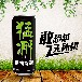 猛冽植物能量饮料:湖南卫视热播品牌