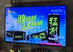 湖南卫视上榜品牌:猛冽植物能量饮料