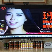 万亿宝饮料江苏卫视广告热播中