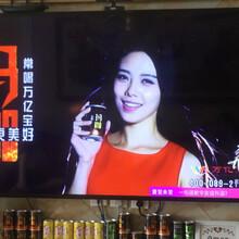 万亿宝饮料湖南卫视、江苏卫视广告热播中