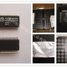供應三星手機功放IC芯片SKY87006-11-001