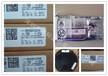 UCC24610DRBR電源控制器,監視器/BM63764S功率驅動器模塊