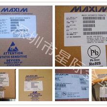 MAX1840EUB接口專用和2SC5712集成電路IC