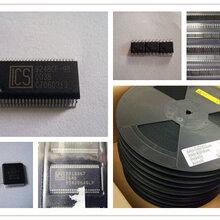 星際金華熱銷GP2Y1+和GP2X1+集成電路IC芯片