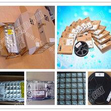 熱銷全新原裝A3516LUA/A3515LUA集成電路IC芯片