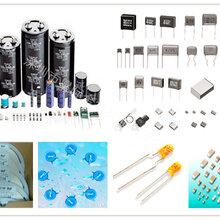 20696-040E-02板端连接器/SY6288DCAC集成IC芯片
