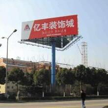 广州哪里有办理户外广告牌安全检测鉴定报告的公司