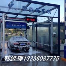 全自动洗车机价格多少钱自动洗车机价格报价
